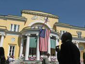 Incident la reședința ambasadorului SUA în Rusia