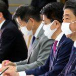 Japonia: Parlamentul a votat pentru vaccinarea gratuită anti-COVID-19 a populației