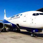 Un avion BlueAir, care plecase spre Londra, a fost întors din drum la București