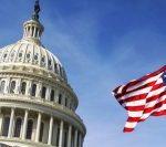 Măsuri suplimentare de securitate la Capitoliu de teama unui atac al unui grup extremist | AUDIO