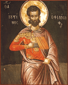 st-justin-martyr