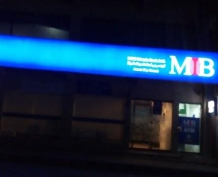 MCB ISLAMIC BANK LTD ATTOCK