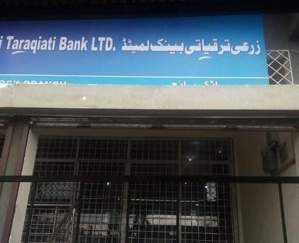 ADBP AGRICULTURE DEVELOPMENT BANK OF PUNJAB
