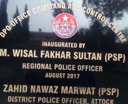 DPO OFFICE ATTOCK