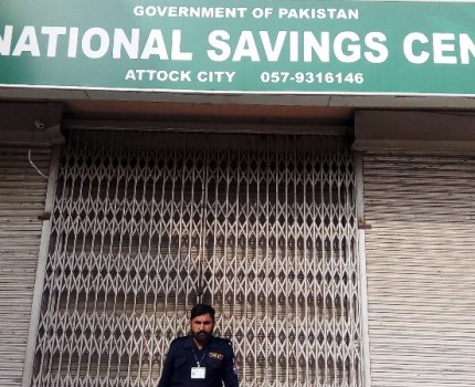 NATIONAL SAVING CENTER ATTOCK