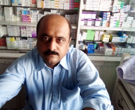 NAVEED MEDICAL STORE ATTOCK