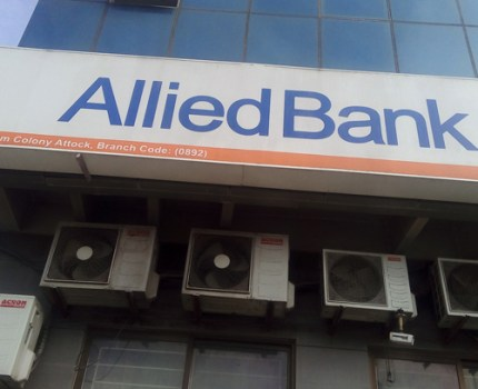ALLIED BANK DARUL SALAM ATTOCK