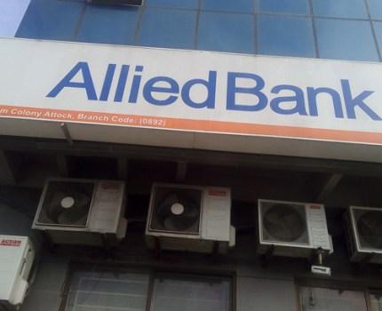 ALLIED BANK DARUL SALAM ATTOCK