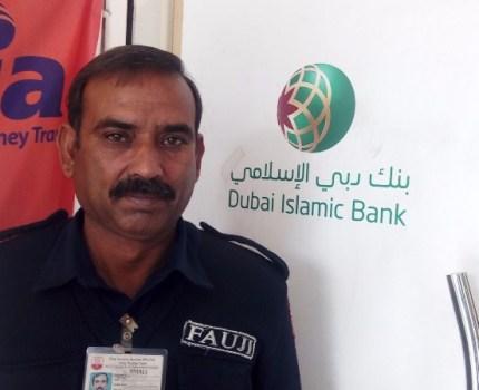 DUBAI ISLAMIC BANK ATTOCK