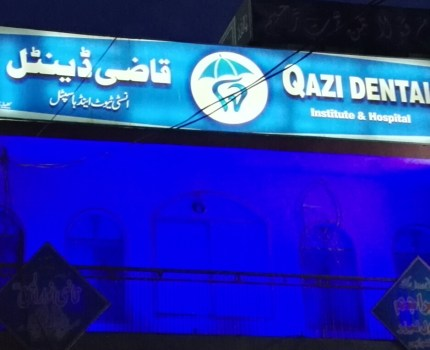 QAZI DENTAL HOSPITAL