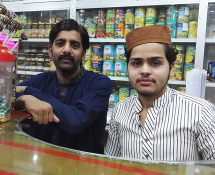 AL HAMRA BAKERS AND SWEET ATTOCK