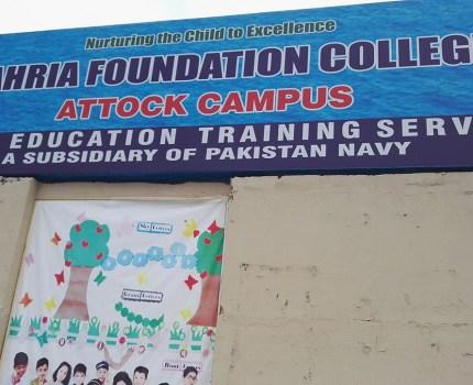 BEHRIA FOUNDATION SCHOOL ATTOCK