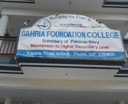BEHRIA FOUNDATION COLLEGE ATTOCK
