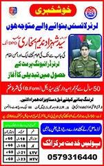 DSP TRAFFIC ATTOCK CANTT