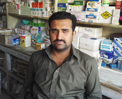 MADNI QURESHI MEDICAL STORE ATTOCK