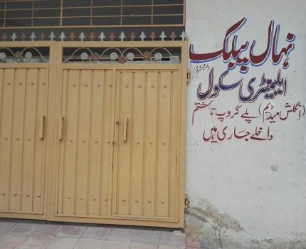 Nihal Public School