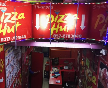 DIAMOND PIZZA HUTT ATTOCK
