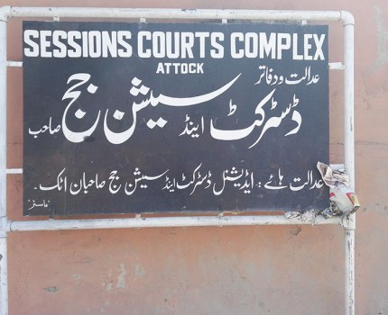 DISTT & SESSION JUDGE ATTOCK