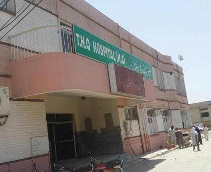 CIVIL HOSPITAL HASSAN ABDAL