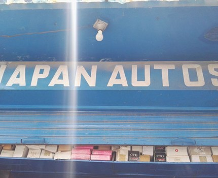 JAPAN AUTOS ATTOCK