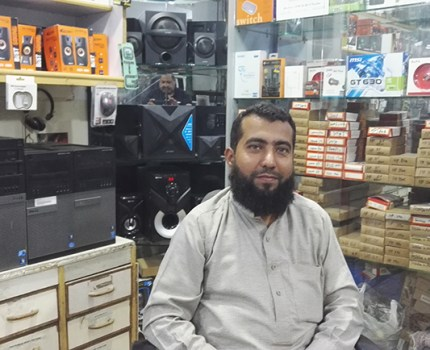 PC WORLD COMPUTER ATTOCK
