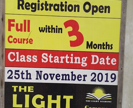 THE LIGHT ACADEMY ATTOCK