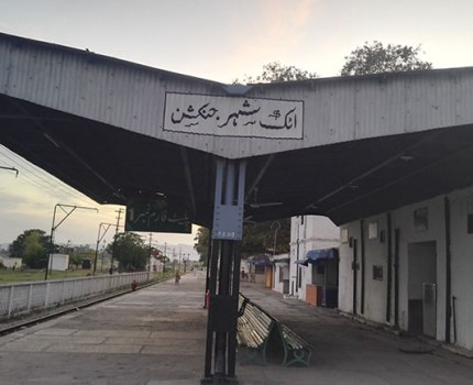 ATTOCK RAILWAY STATION ENQUAIRY ATTOCK