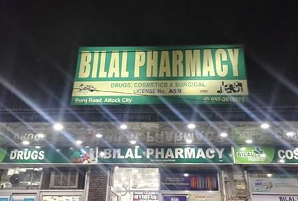 BILAL PHARMACY MEDICAL STORE ATTOCK