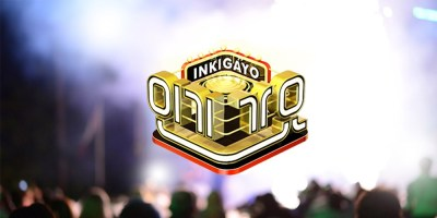 Inkigayo At Kpop Now