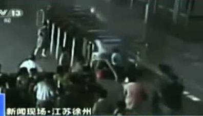 grandma punches robber train station