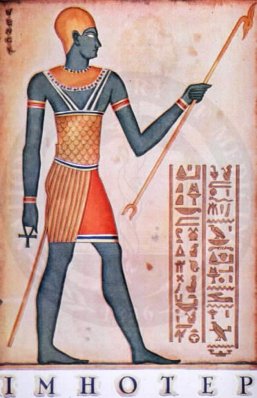african imhotep 1