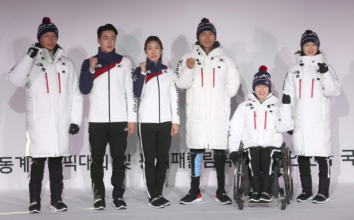 Korea Predicted to Finish 6th at Pyeongchang Olympics - K-Herald - 애틀랜타 조선일보 : 6.jpg