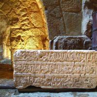 Arabic Stone Inscription Displayed at The Museum - Ajloun Castle