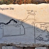 Baptism Site Map - Bethany