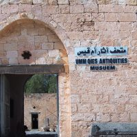Umm Qais Antiquities Museum