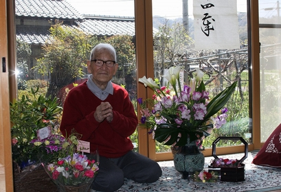 World's Oldest Man - Jirouemon Kimura