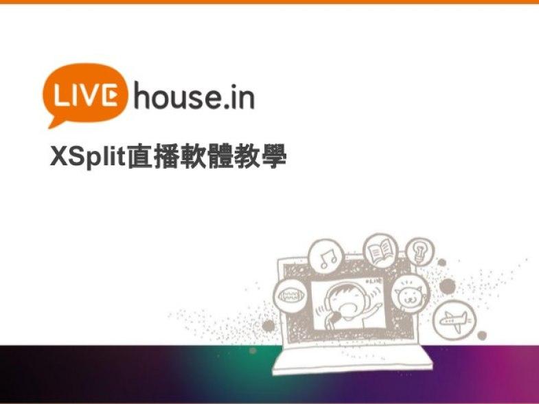 xsplit-broadcaster-1-638