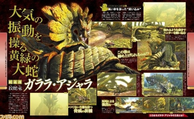Capcom teases new monsters and location for Monster Hunter 4