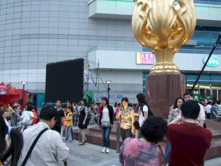 Hong Kong Olympic flame