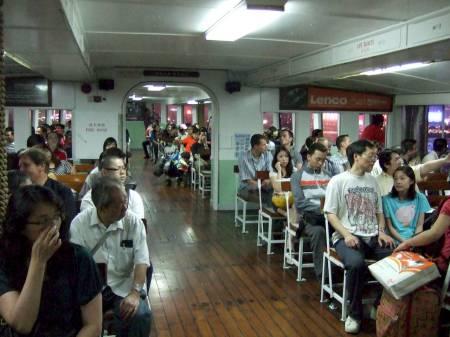 Hong Kong, Kow Loon ferry