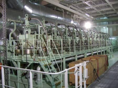 cargo engine room