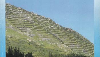 Увеличение опасности формирования гляциальных селей в Кабардино-Балкарии в современный период