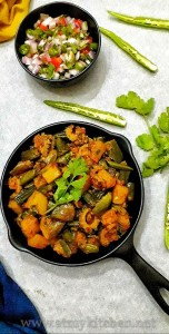 Mixed Vegetable Fry / Indian Mix Vegetable Sabji / Mixed Vegetable Poriyal