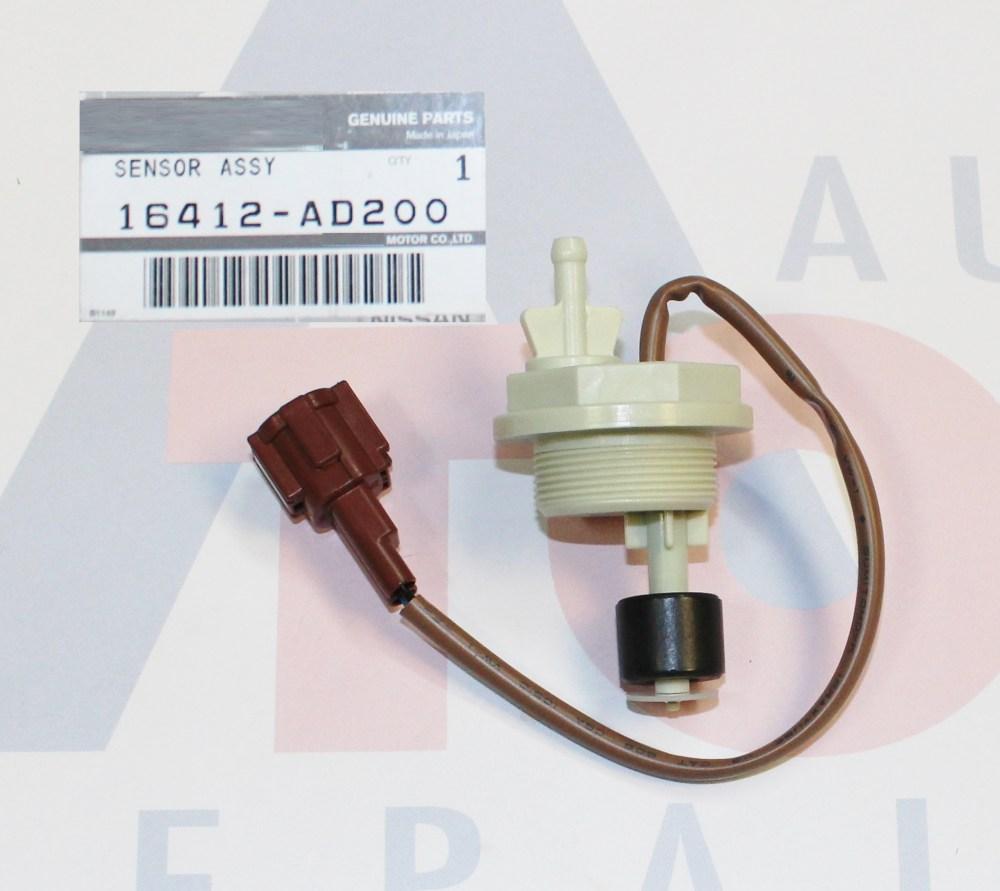 medium resolution of oem genuine fuel filter water sensor to fit nissan gu patrol with zd30