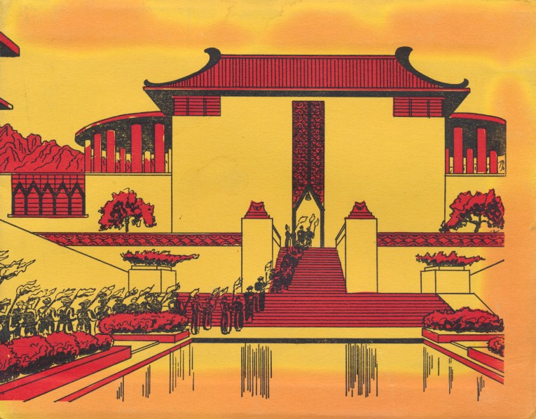 Illustration of an Asian style building.