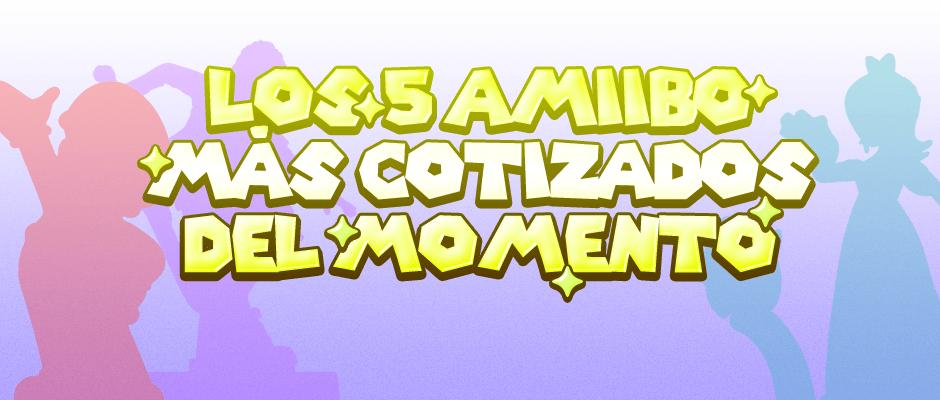 atomix_buzz_5amiibo_mas_cotizados_del_momento_nintendo_figuras_coleccion1