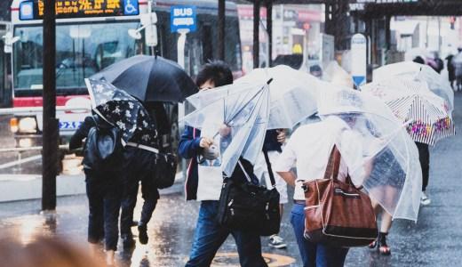 [KAT-TUNライブ2019大阪]台風で中止の可能性や振替公演はある?払い戻しも