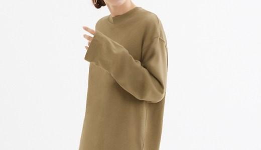 GUロングスリーブT(長袖)のコーデや人気色は?口コミ/サイズ感も