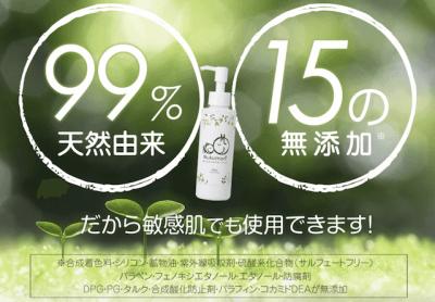 nukumori ミルクローション 全成分 アトピー用保湿剤