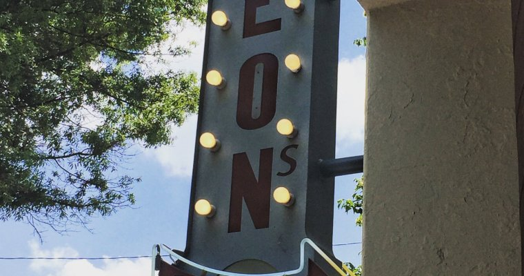 Leon's Full Service: Perfect (and kid friendly) lunch spot.